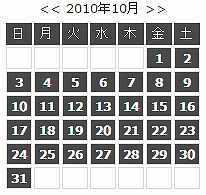 2010年10月.jpg