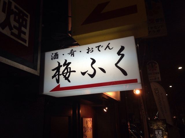 あんどん.jpg