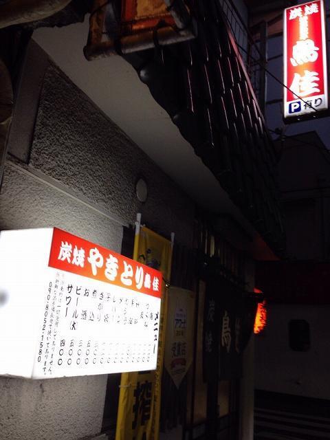 いつもの店2.jpg