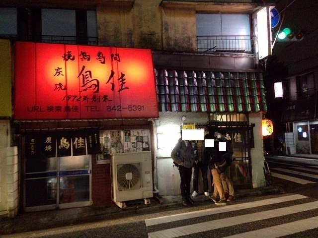 いつもの店3.jpg