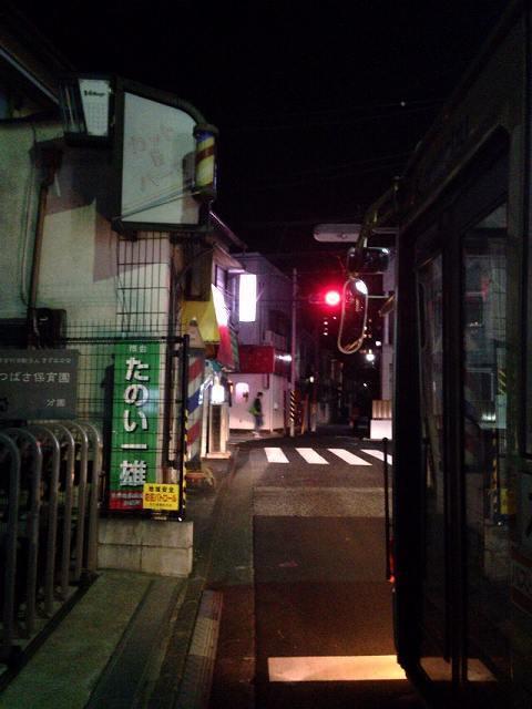 いつもの店5.jpg
