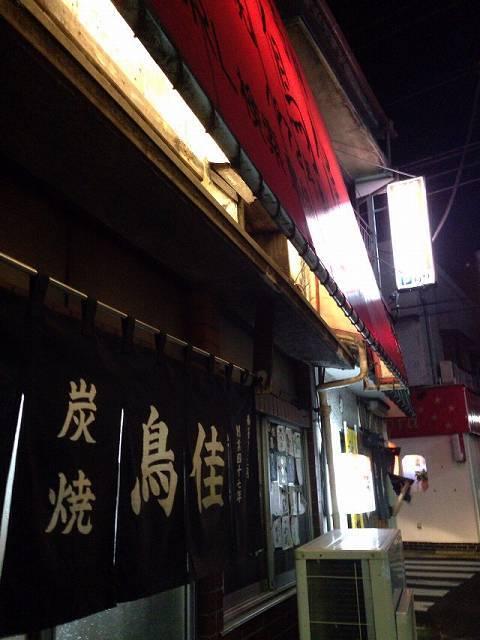 いつもの店6.jpg
