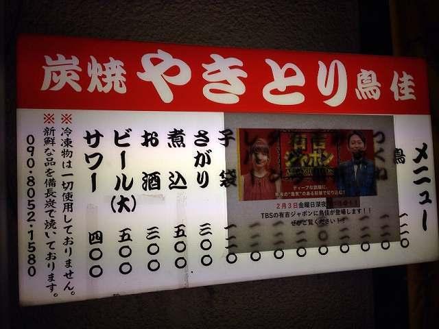 いつもの店8.jpg