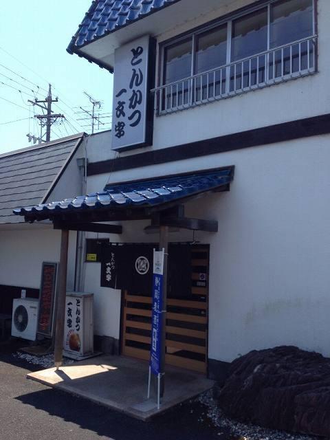 お店の外観2.jpg