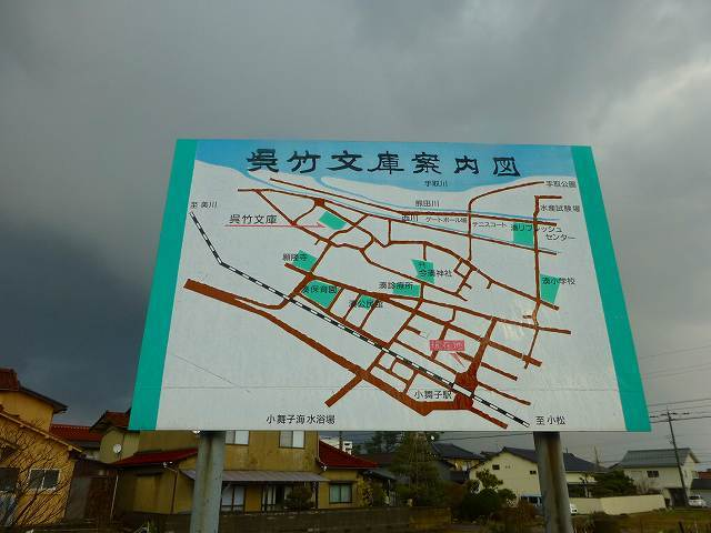 この辺りの地図.jpg