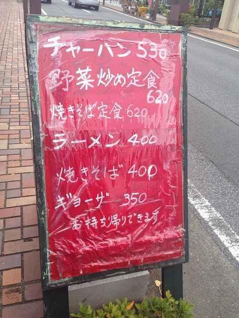 すみれ3.jpg