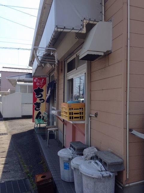 ちっきん3.jpg