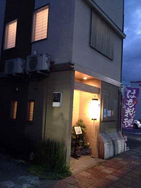 なか川2.jpg