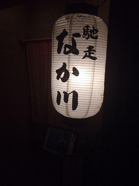 なか川5.jpg