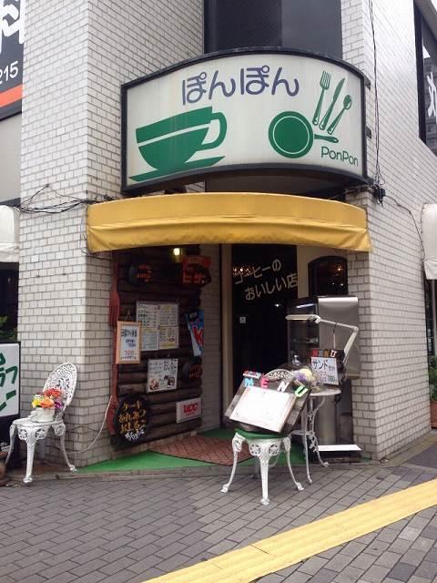 ぽんぽん1.jpg