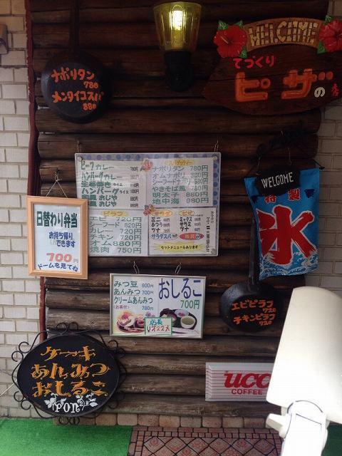 ぽんぽん3.jpg