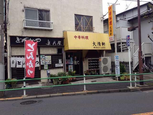 もしかしてライバル店.jpg