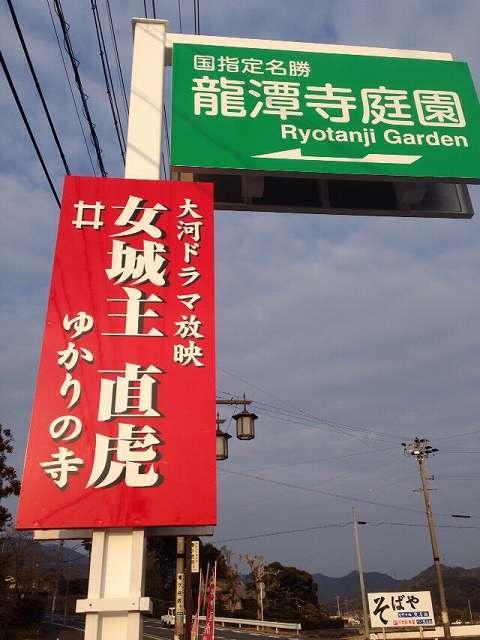 ゆかりの寺.jpg