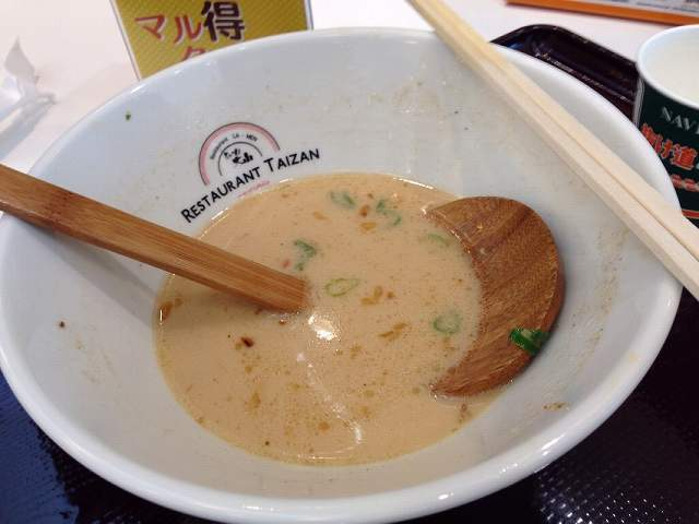 スープは少なめである.jpg