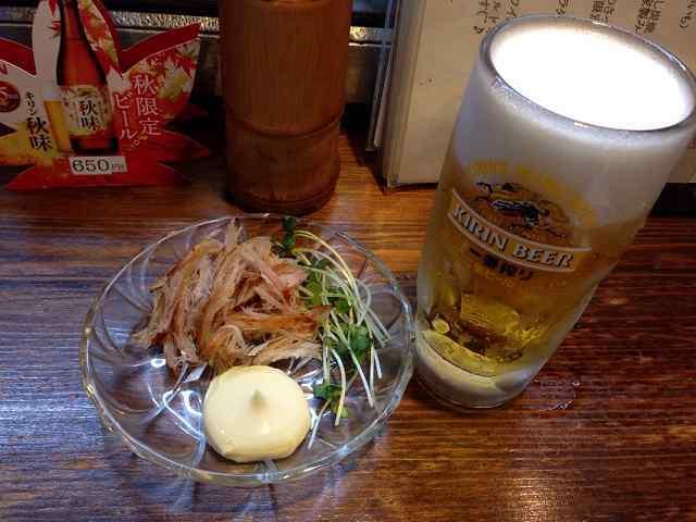 ビールと併せて.jpg