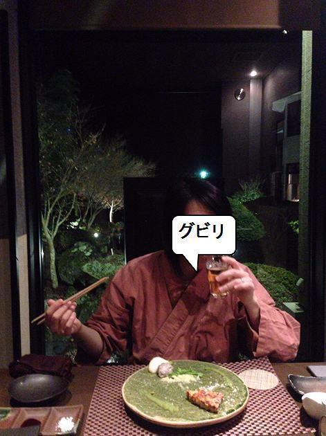 ビールグビリ.jpg