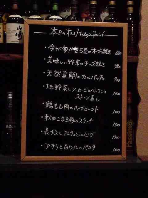 フード.jpg