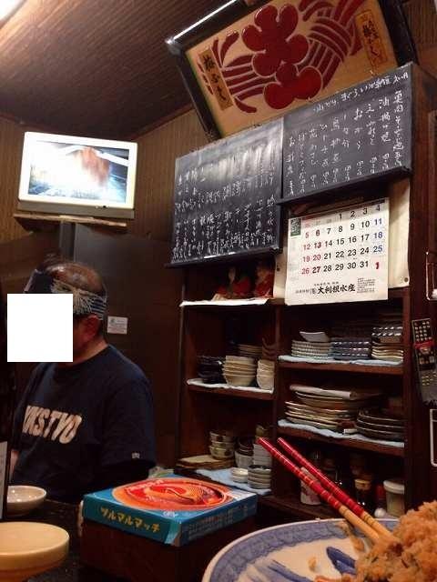 モーちゃん1.jpg