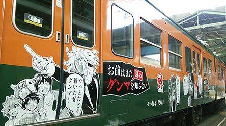 ラッピング列車.jpg