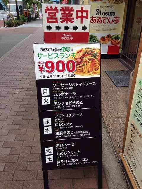 ランチ900円?.jpg