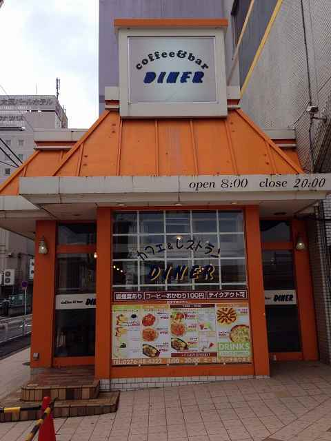 レストランを発見.jpg