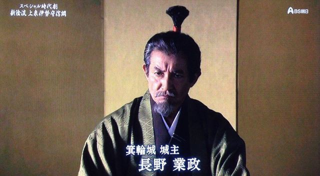 上州の盟主.jpg