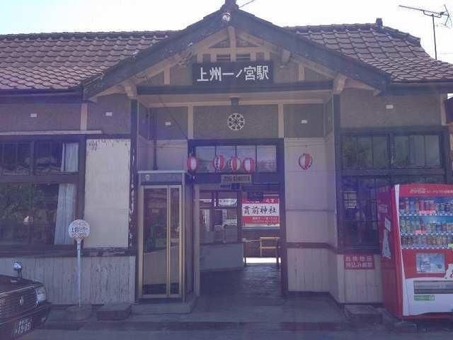 上州一ノ宮駅1.jpg