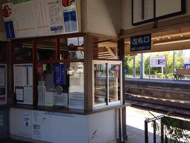 上州一ノ宮駅2.jpg