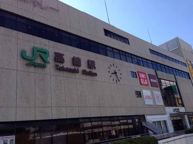 上州玄関口.jpg