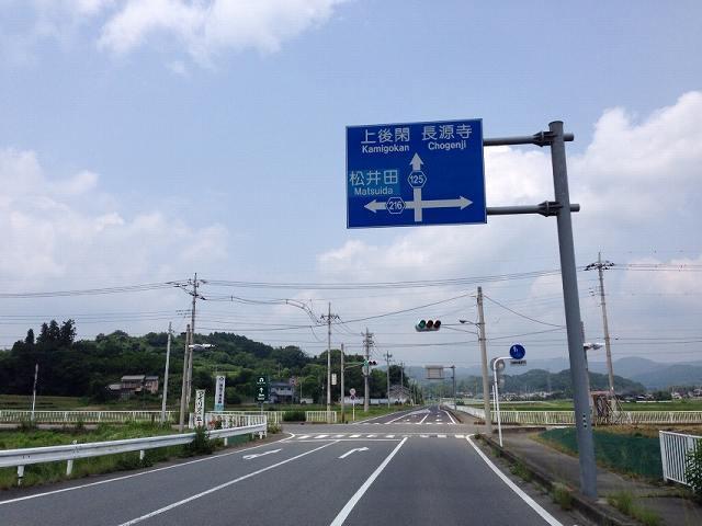 上後閑への道.jpg