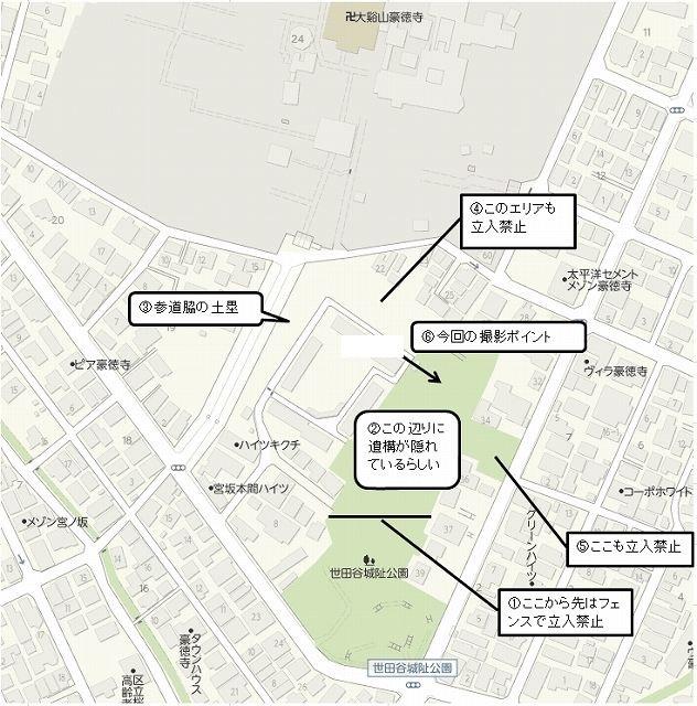 世田谷城一帯.jpg