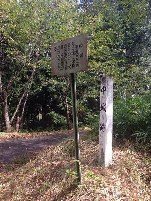 中城跡.jpg