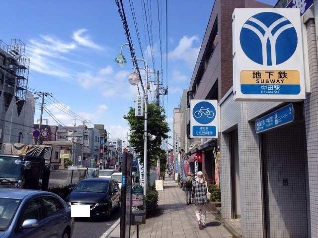 中田駅界隈.jpg