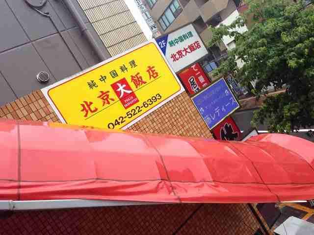 二階にあがるテント.jpg