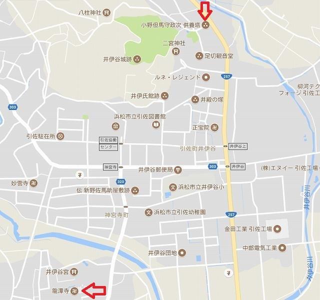 井の国マップ1.jpg
