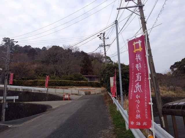 井伊谷城遠望.jpg