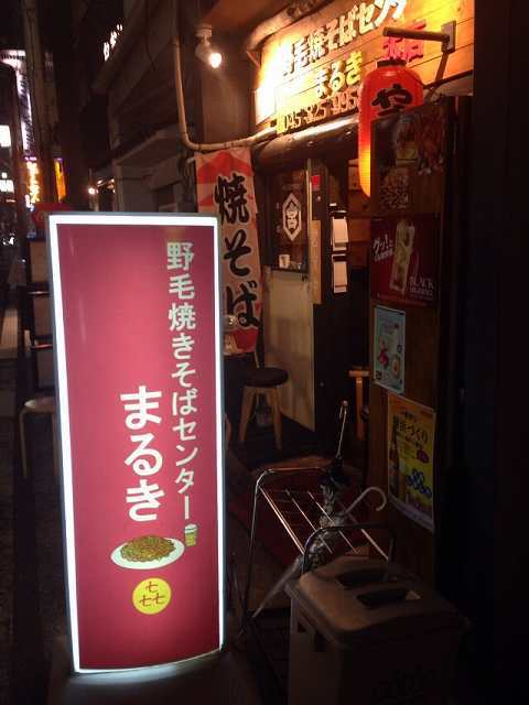 今宵の店2.jpg