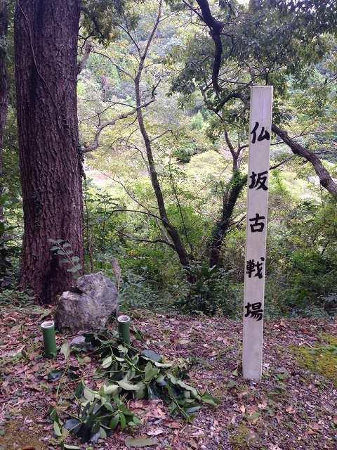 仏坂3.jpg