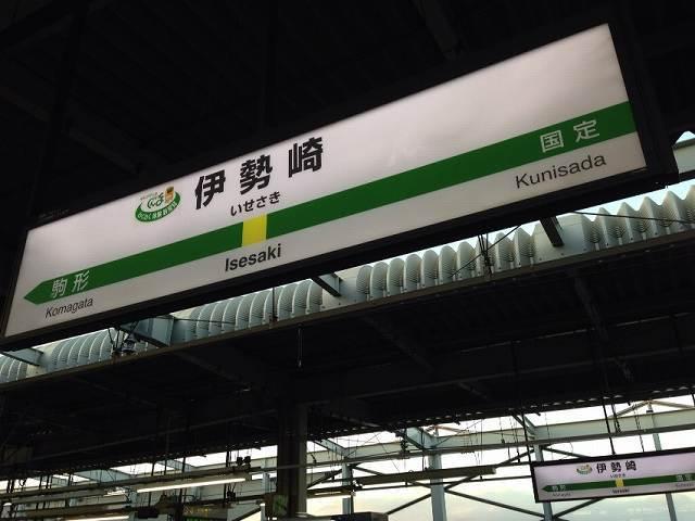 伊勢崎駅3.jpg