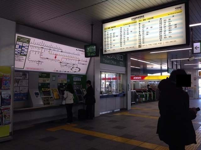 伊勢崎駅JR側.jpg