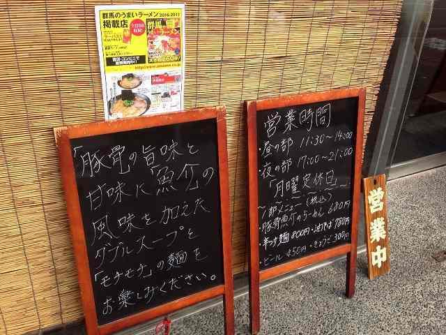 伊藤商店ボード.jpg