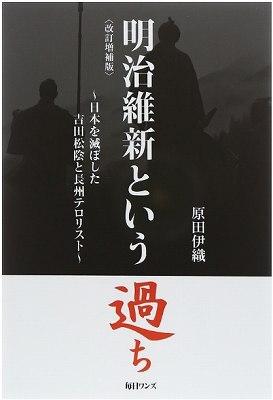 会津にあった書籍1.jpg