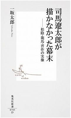 会津にあった書籍3.jpg