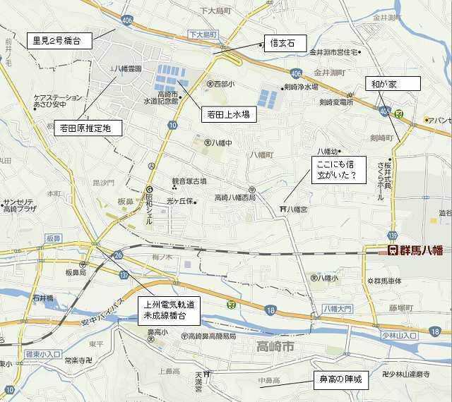 信玄がウロついた地図.jpg