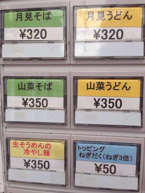券売機2.jpg