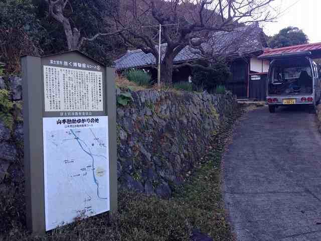 吉野家入口.jpg