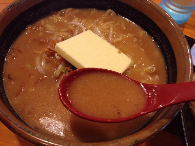 味噌3.jpg