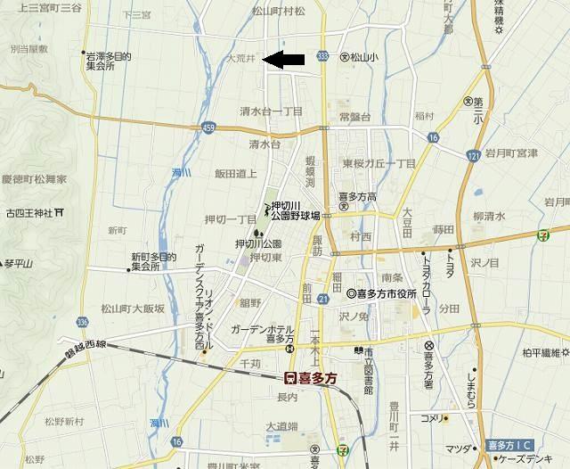 喜多方市の北.jpg