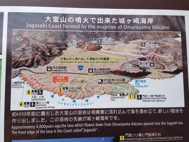 地質学.jpg