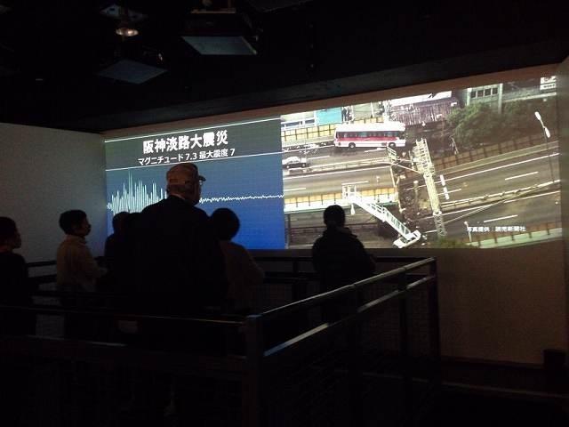 地震シミュレーター7.jpg